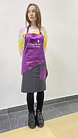 Фартух короткий для майстра плащівка фіолетовий/чорний
