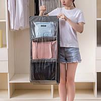 Органайзер для хранения сумочек, косметичек, органайзеров (ОД-145), фото 1