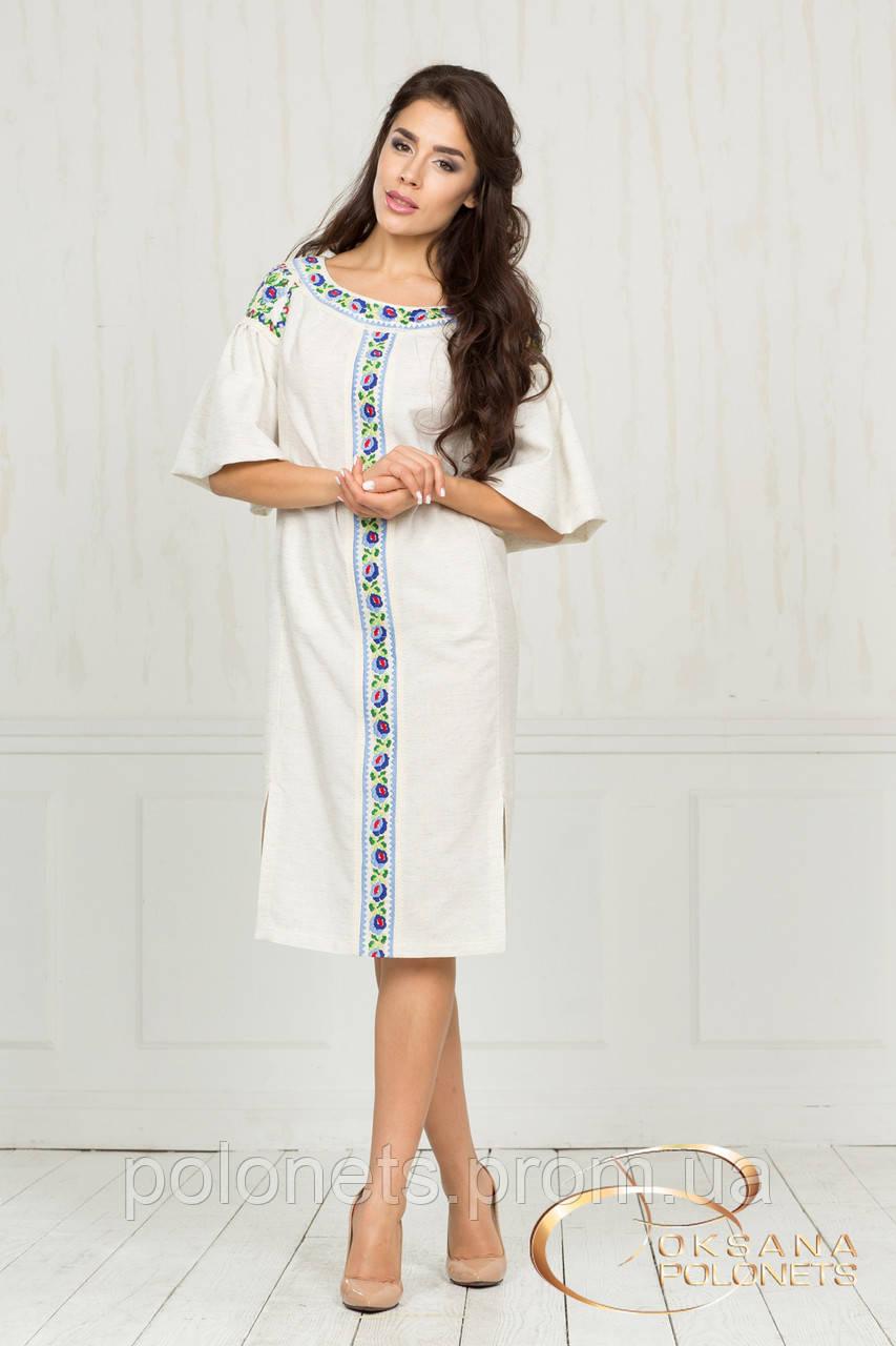 804f272b6dc500 Сучасна сукня з вишивкою: продажа, цена в Києві. етнічний одяг та ...