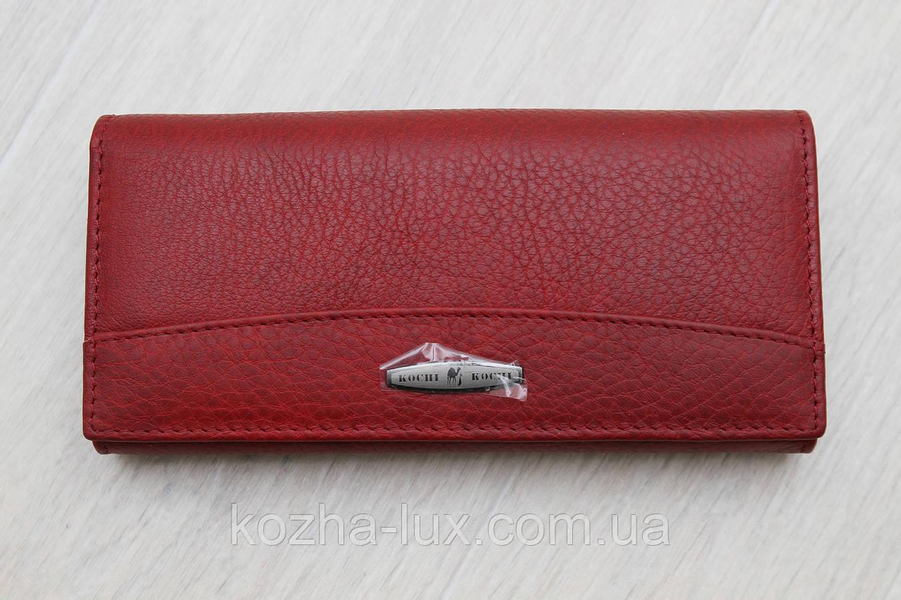 Женский кожаный кошелек Kochi темно бордовый К-806