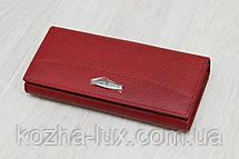 Женский кожаный кошелек Kochi темно бордовый К-806, фото 3