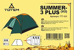 Палатка Totem Summer 3 Plus v2 (TTT-031). Палатка туристическая.