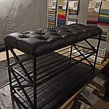 Банкетка для обуви Лофт с мягким сиденьем. Каретная стяжка, фото 4