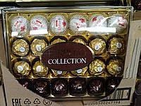 Конфеты Ferrero Colection 270г
