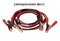 Провода-прикуриватели  CarLife 500А (КВ500)