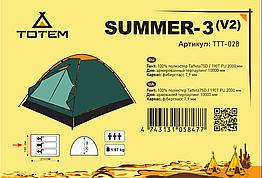 Палатка Totem Summer 3 v2 (TTT-028). Палатка туристическая.