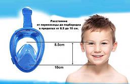 Детская маска для плавания ныряния дайвинга снорклинга FREEBREATH на все лицо XS/S Голубой