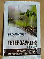 Иммуностимулятор Гетероауксин экстра 6 г.
