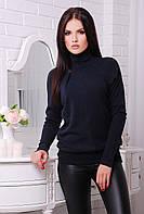 Свитер женский темно-синий 836