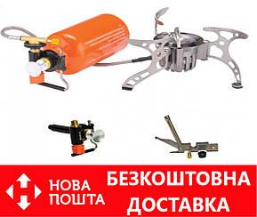 Горелка мультитопливная Tramp TRG-013