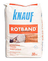 Knauf ROTBAND Гипсовая штукатурка Універсальна (30 кг)