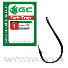 Гачок GC Deft Trap №1