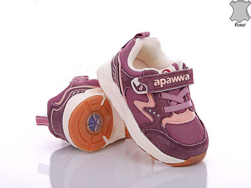 Кроссовки детские Apawwa Sports для девочки 25 р