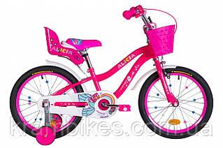 """Велосипед Formula - Alicia (2021) (18""""-10"""") Малиновый"""