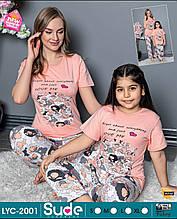 Пижама молодёжная с футболкой,Sude