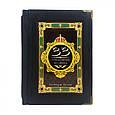Книги Роберта Гріна в шкіряній палітурці і подарунковому футлярі (3 томи), фото 3