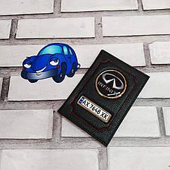 Кожаная обложка для автодокументов с логотипом и гос. номером авто Обложка на права ребристая кожа
