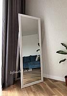 Зеркало большое напольное во весь рост 1500*600 мм Белое в раме на напольной ножке ростовое