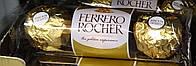 Конфеты Ferrero Rocher The Golden Experience 37.5г