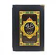 Книги Роберта Гріна в шкіряній палітурці і подарунковому футлярі (3 томи), фото 5