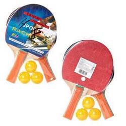 Теннис наст.BT-PPS-0056 ракетки (0,9см,цвет.ручка)+3мяча пласт./50/