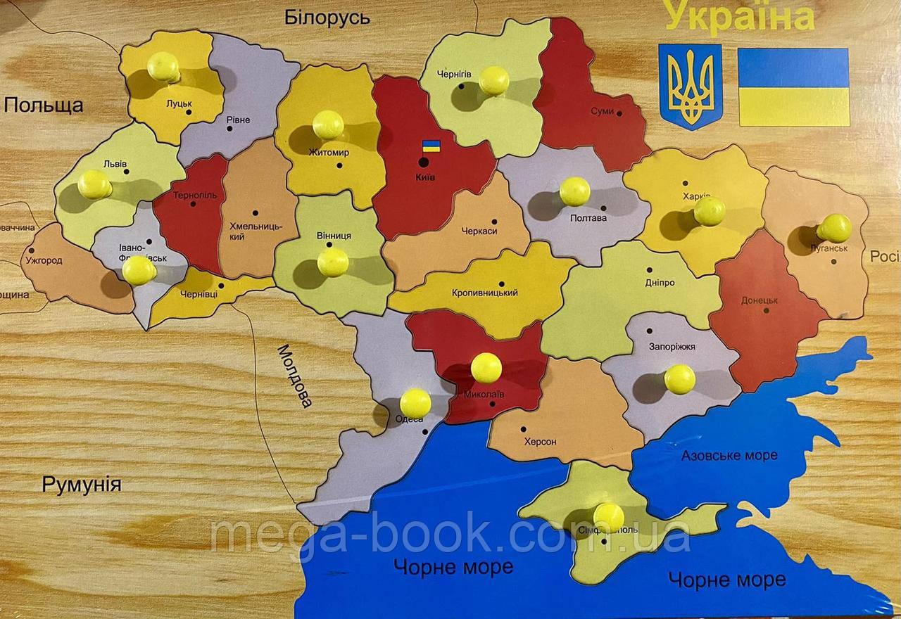 Рамки-вкладыши Монтессори. Карта Украины.