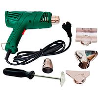Промисловий фен DWT HLP16-500 (гарантія 2 роки)