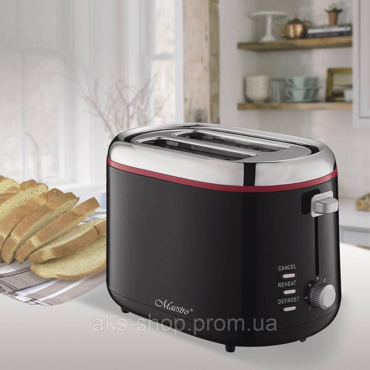 Тостер Maestro MR-705 (850 Вт, функция подогрева, размораживания, съемный поддон для крошек)   тостер Маэстро