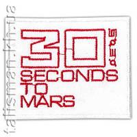 30 SECONDS TO MARS-1 (слово) - нашивка с вышивкой