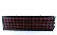 Светодиодная LED вывеска для помещения Agonis размер 68х20, WIFI/USB, синяя, программируемые табло, беговая