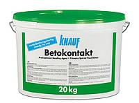 Knauf грунт Бетоноконтакт 20 кг