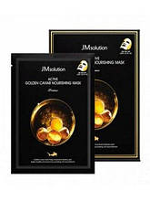 Сироватка з екстрактом ікри і золотом JM Solution Active Golden Caviar All In One Ampoule 30мл