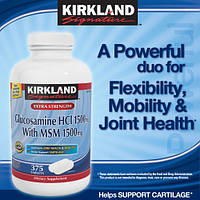 Kirkland Signature™ Усиленный Глюкозамин с МСМ, 375 таблеток