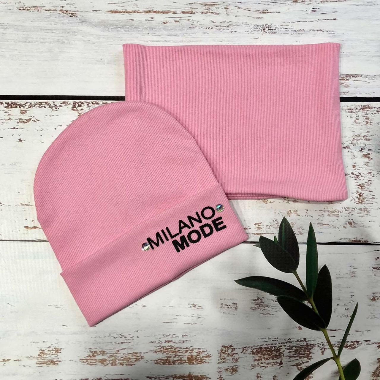 Трикотажная шапка с хомутом для девочки Millano Mode (розовый) 52-54 р