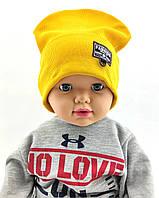 Дитяча шапка з 48 по 56 розмір трикотажна подвійна дитячі шапки демісезонні, фото 1