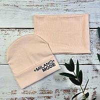 Шапка трикотажна з хомутом для дівчинки Millano Mode (світло-рожевий) 52-54 р
