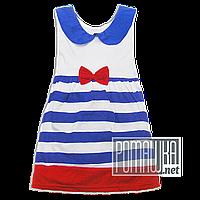 "Детский летний сарафан р. 92-98 ""Морской"" для девочки ткань 100% хлопок 4081 Синий 92"