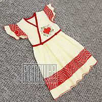 Детский р 92-98 1,5-3 года летний сарафан платье для девочки девочке на девочку лето КУЛИР 2795 Красный