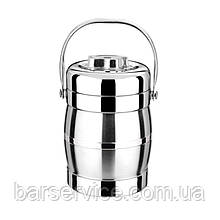 Thermos food three-section stainless round V 1400 ml (pcs)