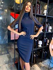 Стильное женское платье-миди, темно-синего цвета