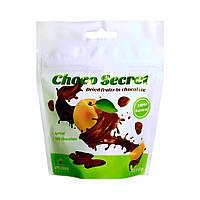 Цукерки з сухофруктів в шоколаді Choco Secret. Абрикос, 50 г, фото 1