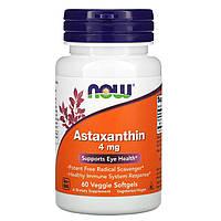 Now Foods, астаксантин, 4 мг, 60 растительных капсул оригинал