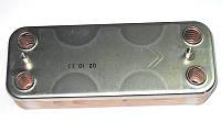 Теплообменник ГВС Beretta Super Exclusive код: R8036