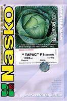 Капуста Тарас F1 1000 сем. Nasko