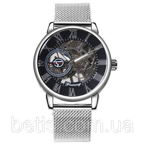 Forsining 1040 Silver-Black