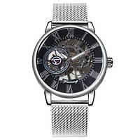 Forsining 1040 Silver-Black, фото 1