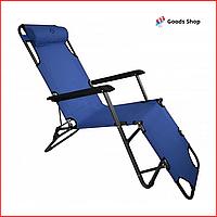 Раскладное кресло шезлонг синий Bonro 178см Садовый лежак пляжный шезлонг для сада и дома отдыха на природе