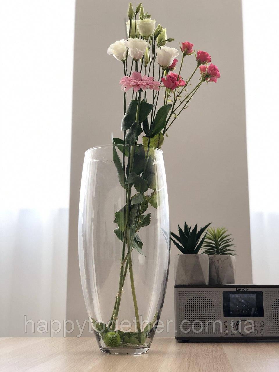 Ваза фигурная  для флористики.  h  27 см,  13,5 см .