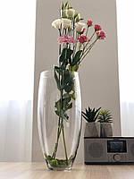 Ваза фігурна для флористики. h 27 см, 13,5 см .