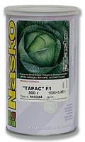 Капуста Тарас F1 0,5 кг. Nasko
